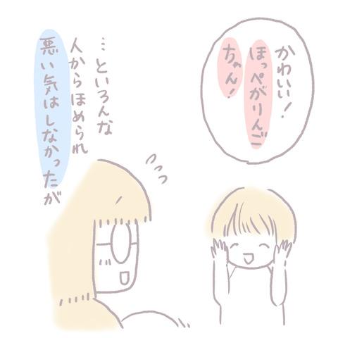 E22B6B37-2FD4-41C3-833C-50B81D8A4DA3