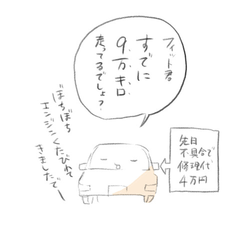 2FF0B0B8-9F45-4B98-9E07-2B2E069D05D5