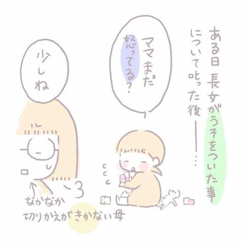 IMG_6285