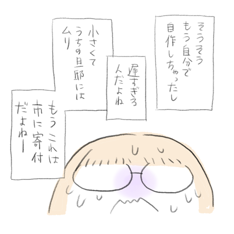 68FD4C64-97D4-449E-B24F-C39F08F4985E