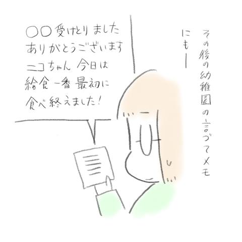 9FB48D42-21C1-4F73-8233-D061556CFD8B