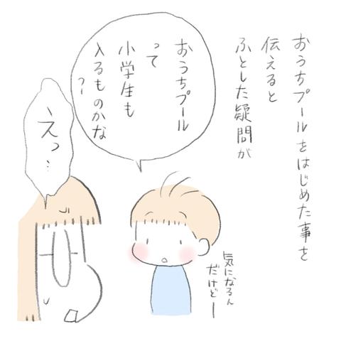 4F107DE8-4DF7-4F40-B5EE-AF74B7617168