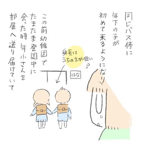0A206D61-9788-47E5-A05A-88FAA00A557D