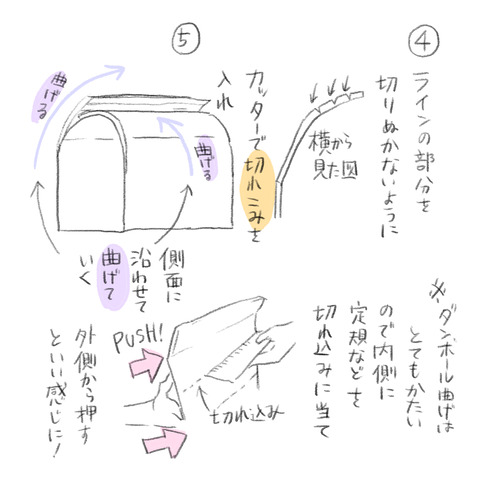 7838F36E-DCCC-425E-94B4-181D8DDED94D
