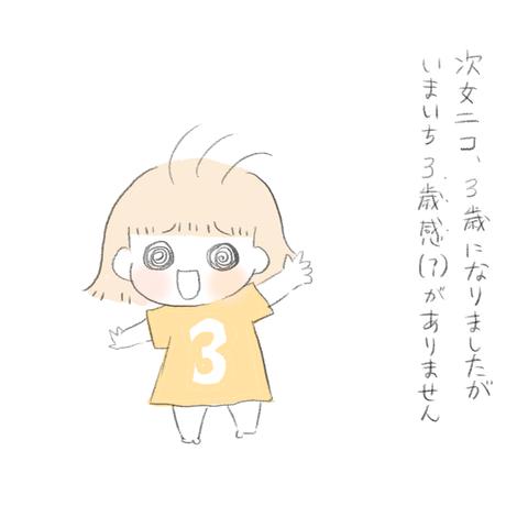 004C95D8-256F-44FF-88C9-DB0CD3CD4B1C