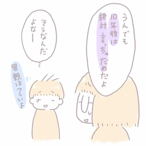 IMG_6712