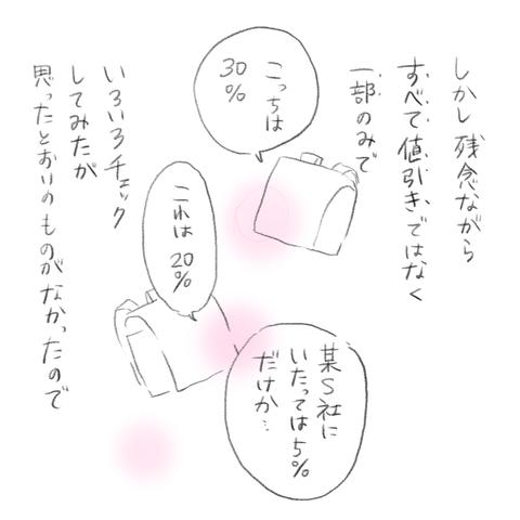 BD3D00AC-E01F-4FDF-8186-BDAF2E1F8F0A