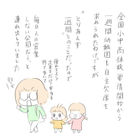 A47181D1-74E3-40EB-8DCB-673D4F76E1D4