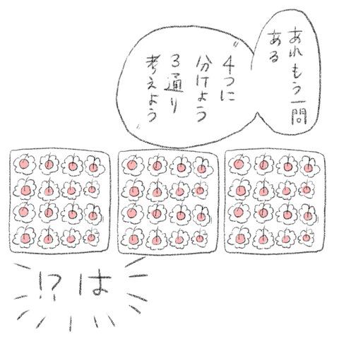 2BD8F1FB-F1AD-48A9-9A25-7F29384E78DC