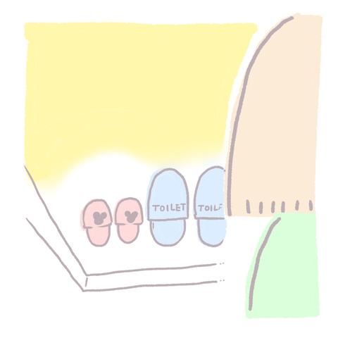 A2C0B7DF-8AB8-46FB-970A-35FBC6F7457F
