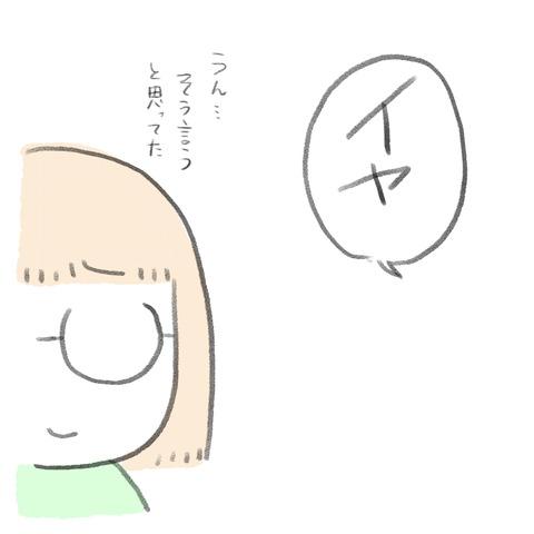 3777766D-BF9D-43E0-8878-442D3D68B1CE