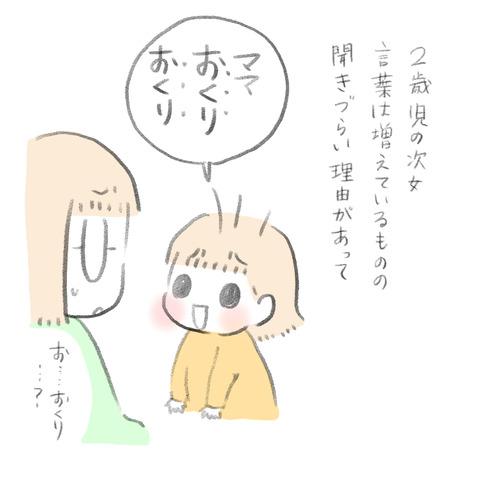04D19C96-973C-41A4-A961-24D0F144018D
