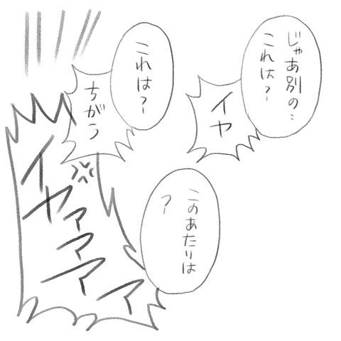 2B47198B-7369-4A8B-BF7D-C3D7CE3D8278