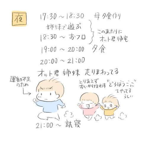 D0AA1E31-74D3-4955-B4D9-D0CEAF573F21