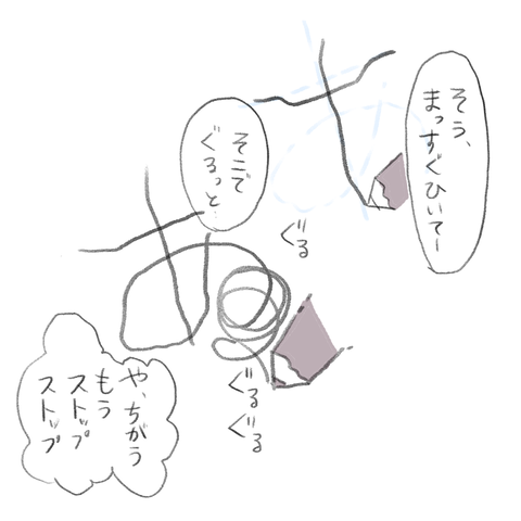 502143C6-AA77-4A84-A311-87C85695066D