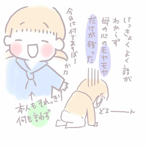 IMG_6700