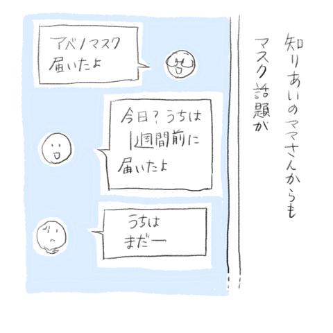 1117E33B-7876-4AC0-9F86-0384228E7D05