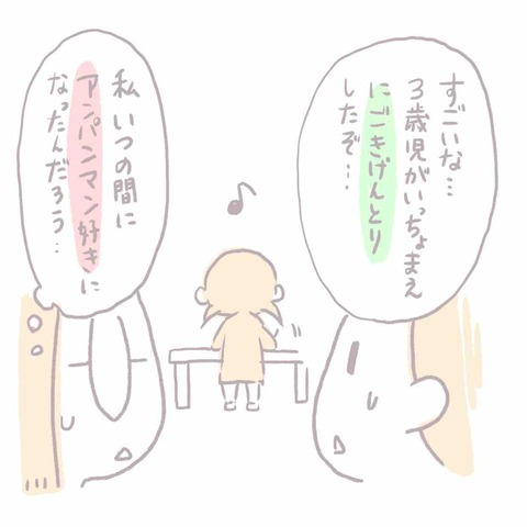IMG_6275