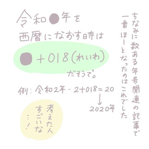 4946C4A5-0E84-45B3-AC06-C7F1B03D2428