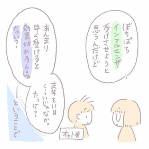 IMG_6313