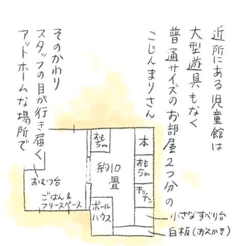 47F5CB64-A5FC-4018-A1AF-4E1B76FCAF05