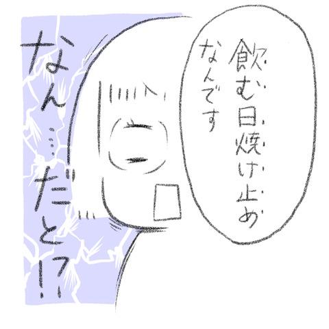 87989D06-8255-4A8D-9D49-0C4A6F561807