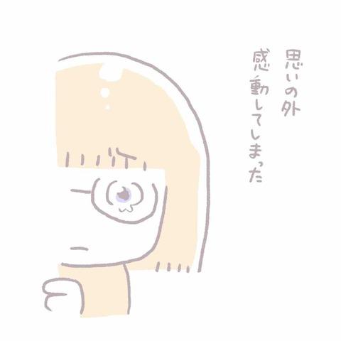 IMG_6486