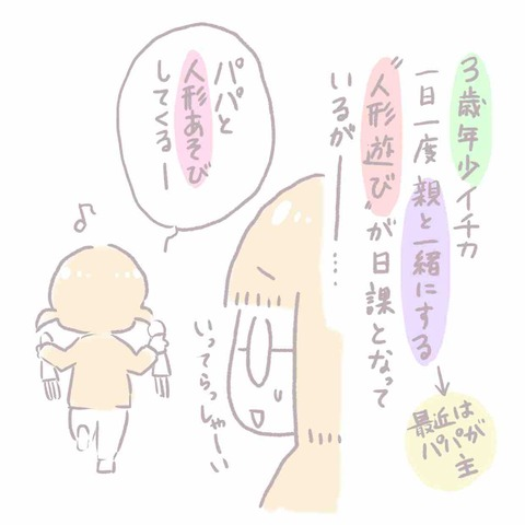 IMG_6749