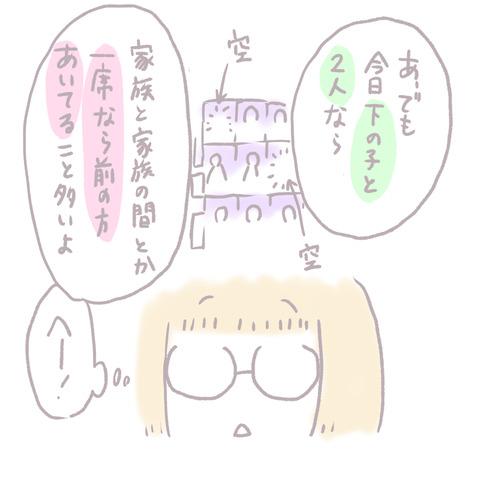 E6EEC1D5-139F-4A5E-9C69-4FE921475798