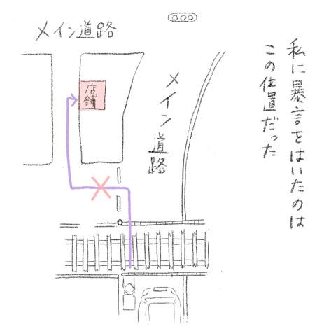 5E14AB01-BF03-452E-A470-EFB0C27B9D4C