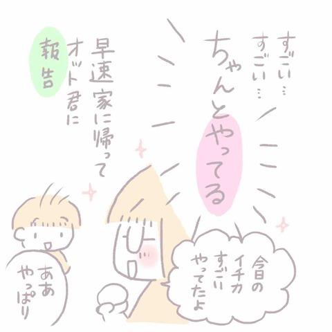 IMG_6330