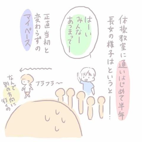 IMG_6318