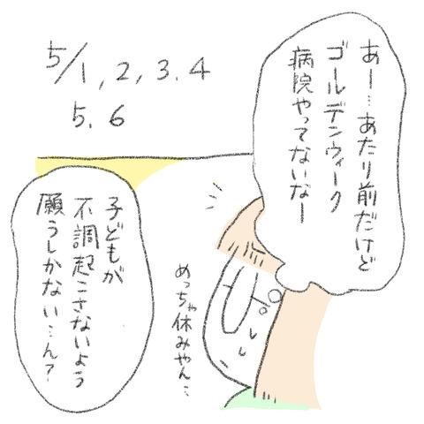 A5AE208F-2CD2-4B19-A89A-279F9AF87F4D