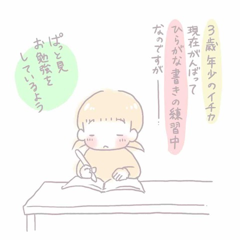 IMG_6596