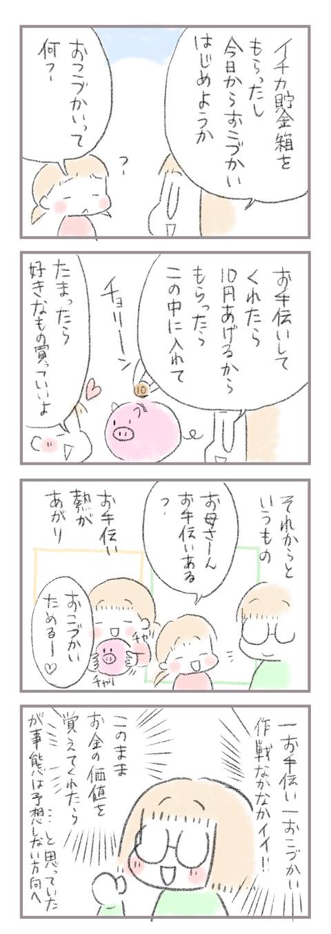 597B117E-6BE6-40F3-82ED-7CAA593A6A87