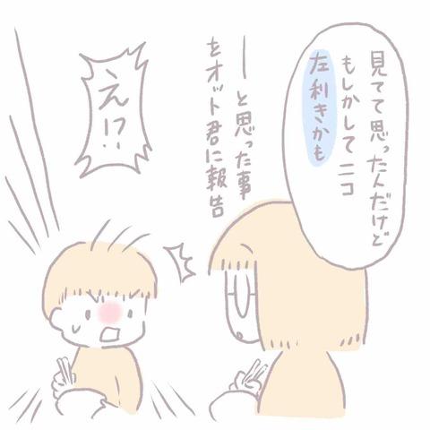 IMG_6337