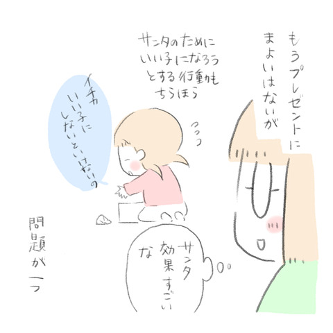 459B36FB-0819-4765-8F34-A11DF9B4065A