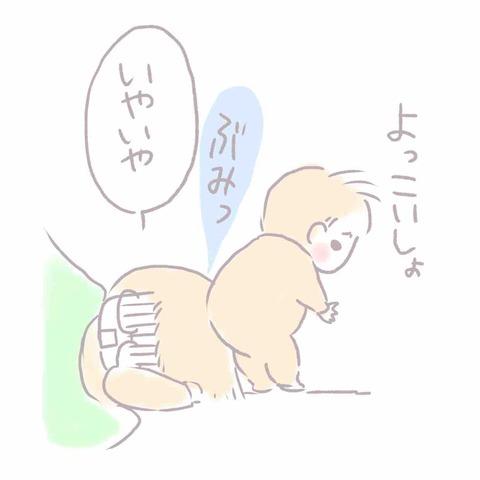IMG_6657