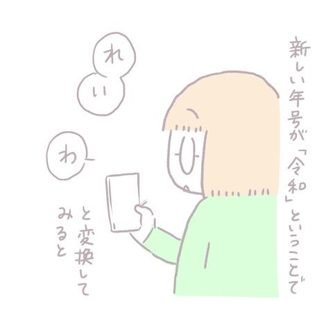 6EF6BD01-866F-414B-B39D-8BB8D9F1AB23