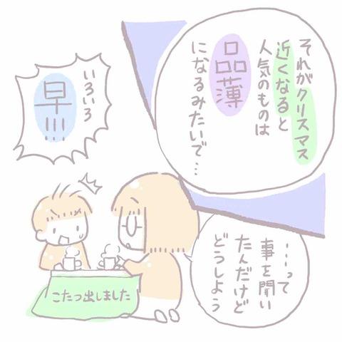 IMG_6260