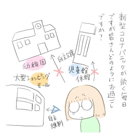 F238F1FA-699D-4DF4-912F-89B503F7AFE0
