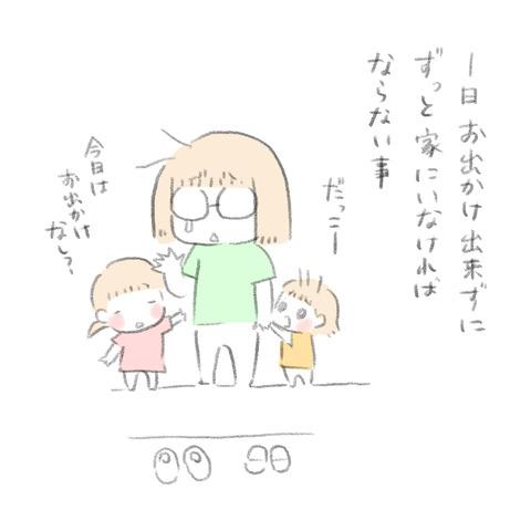 C8BA88D0-A067-48C6-90F8-194966082CA0