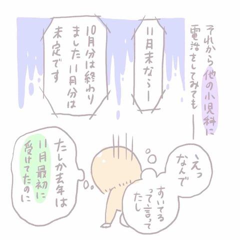 IMG_6314