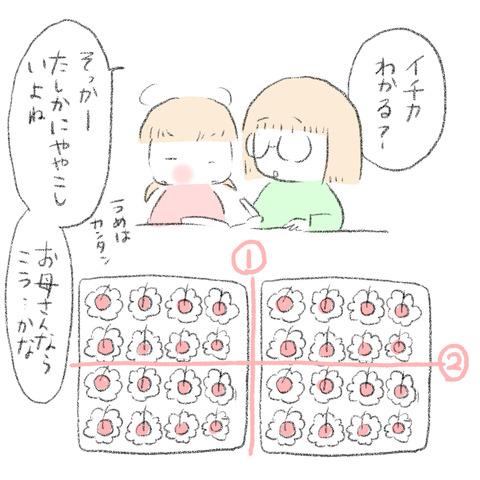 9898AE84-04CF-49C6-9D10-48B03403D45A