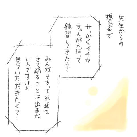 8CD68927-48E7-47E0-8565-F7E52730ACC3