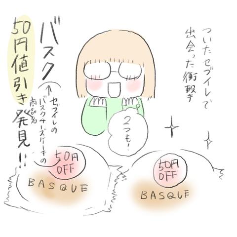 3CA4FC77-A8DB-4A58-A39B-0B6CDF0C3BC1