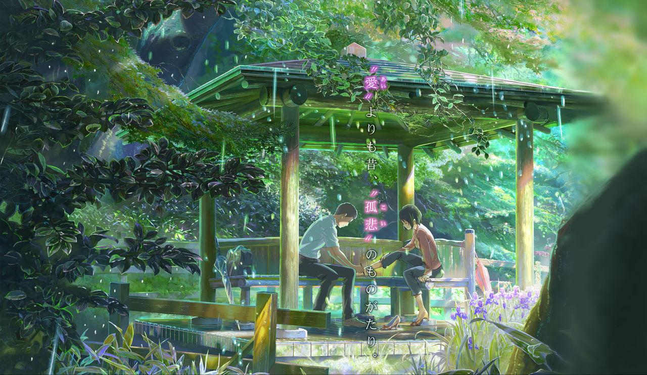 言の葉の庭の画像 p1_30