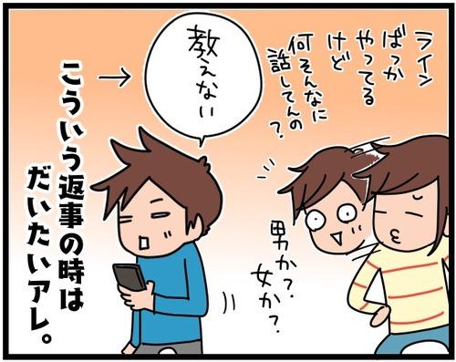 IMG_3041