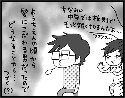 IMG_1559