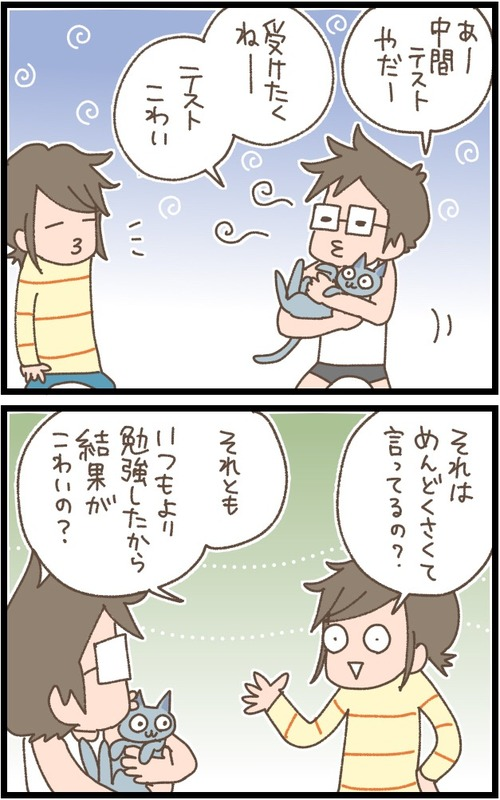 IMG_3301